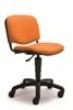 Flipper Swivel Chair