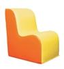 Foam Lounger Seat - Adult Size